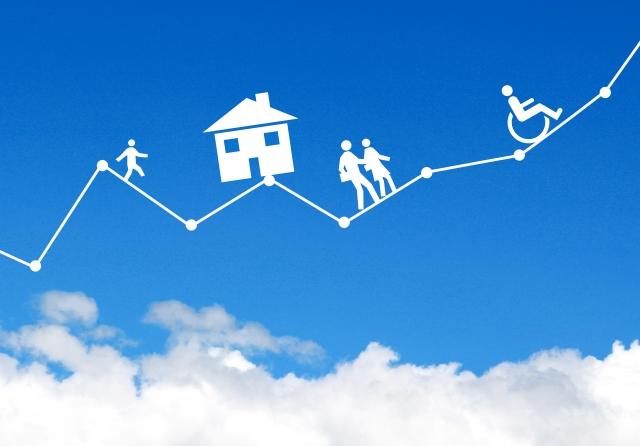 独立行政法人で住宅金融支援や学生支援が受けられる!その他情報や科学分野などの一覧