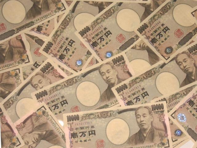 2016年、2017年日本の長者番付!芸能人の推定年収も