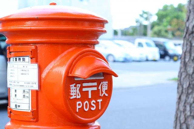 郵便切手料金の一覧!速達などの郵便について分かりやすく説明
