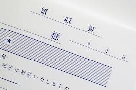 EXCELを使って領収書を簡単に作る方法